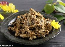 特色推薦-丁香豆魚